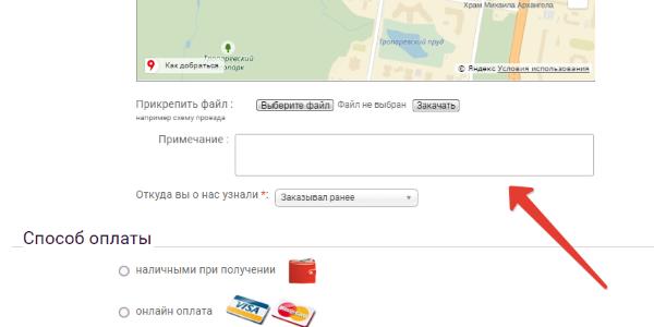 Феерия.ру