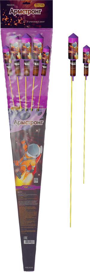 Фейерверк ФеерияРакеты<br>Сверкающие ракеты разрываются в небе яркими звездками.<br>Тип: фейерверк; Вид фейерверка: ракета; Время работы с: 29; Ширина см: 104; Высота см: 6; Глубина см: 17; Вес кг: 0.60;
