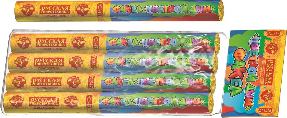 Фейерверк Фейерверки ТМ Русская пиротехникаФонтаны<br>Поток цветного дыма (красный, зеленый, синий).<br>Тип: фейерверк; Вид фейерверка: фонтан; Время работы с: 93; Ширина см: 16; Высота см: 46; Вес кг: 0.30;