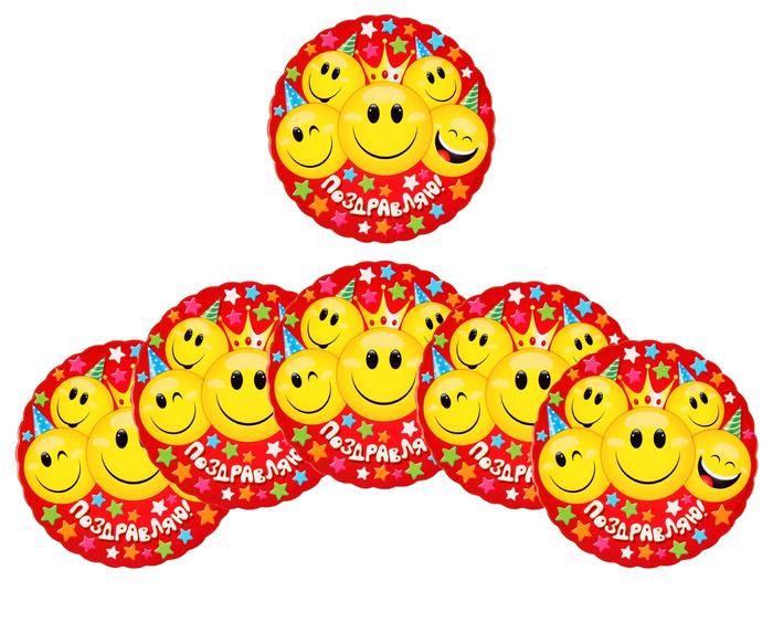 Фейерверк Набор подставок для стакана Поздравляю! смайлы со звездами, 10х10 см (6 шт.)Предметы сервировки<br><br>Тип: фейерверк; Вид фейерверка: предмет сервировки; Высота см: 0;