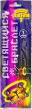 Фейерверк Светящийся Браслет двойной БабочкаКарнавальная продукция<br>Светящийся браслет с украшением в индивидуальной упаковке. Неоновая палочка - это эффектный светящийся аксессуар для любой вечеринки ! Яркое свечение палочки продолжается 6-8 часов , а значит, она будет радовать удивительным световым эффектом на протяжении всего праздника!<br>Тип: фейерверк; Вид фейерверка: карнавальная продукция; Высота см: 0;