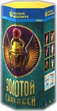 Фейерверк Пиротехника Русский ФейерверкФонтаны<br>Египетский шарм от русского фейерверка.<br>Тип: фейерверк; Вид фейерверка: фонтан; Высота разрыва м: 5; Высота см: 12; Глубина см: 11; Вес кг: 0.30;