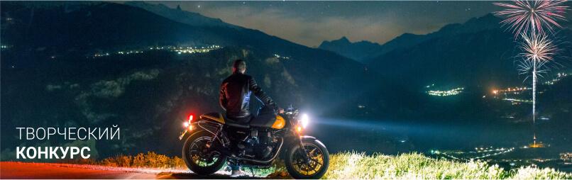 Конкурс Фейерверк ко дню мотоциклиста