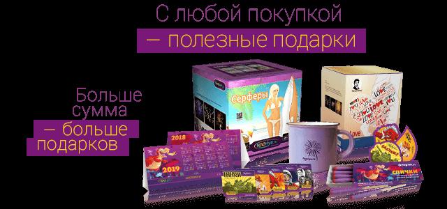 Сертификаты feeriya.ru