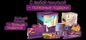 Подарки feeriya.ru
