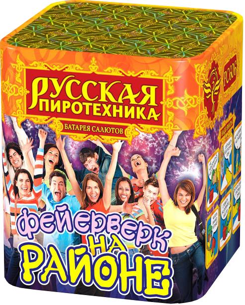 """Купить со скидкой Фейерверк Фейерверки ТМ """"Русская пиротехника"""""""
