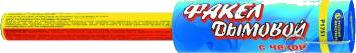 Фейерверк Пиротехника Русский ФейерверкФонтаны<br>Факел дымовой дает густое облако синего дыма<br>Тип: фейерверк; Вид фейерверка: фонтан; Время работы с: 73; Высота см: 22; Вес кг: 0.30;